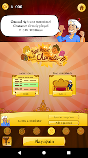 Download Akinator APK for Android Kitkat
