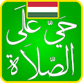 Hungary Prayer Times APK for Ubuntu