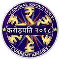 Game KBC Crorepati English Quiz Game 2018 APK for Windows Phone