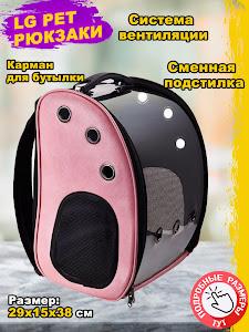 Рюкзак, серии Like Goods, LG-13138