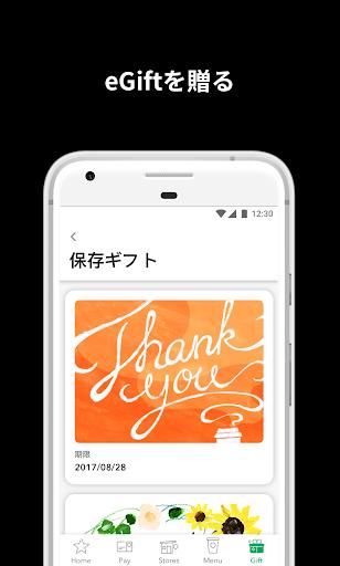 Starbucks® Japan Mobile App screenshot 4