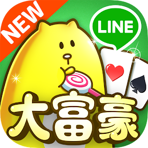 LINE 大富豪 android