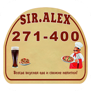 Download SIR ALEX | Тобольск For PC Windows and Mac