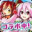ユニゾンリーグ【ユニフレと冒険】人気本格オンラインRPG for Lollipop - Android 5.0