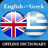 Free English Greek Dictionary APK for Blackberry