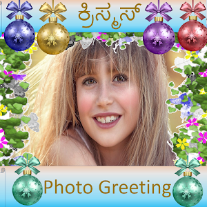 Download Kannada Christmas Greetings for Windows Phone
