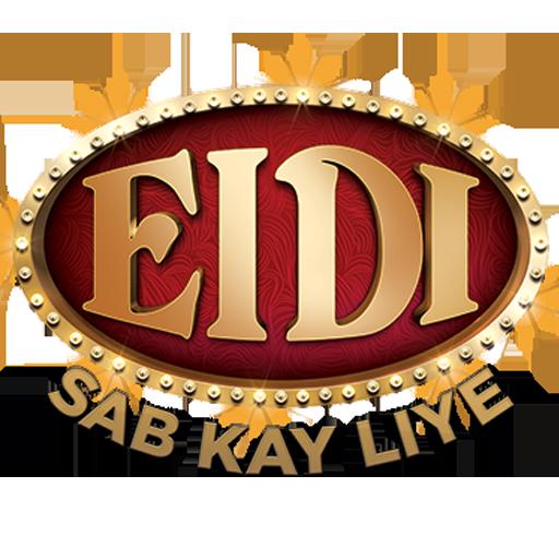 Eidi Sab Kay Liye (app)