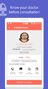 Free MediMetry - Consult a Doctor APK for Windows 8