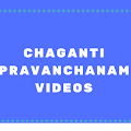 App Chaganti pravachanalu apk for kindle fire