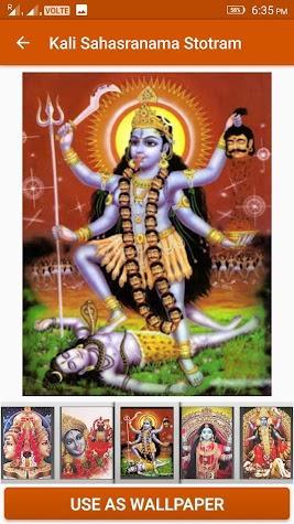 Kali Sahasranama Stotram Screenshot