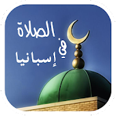 Prayer Times in Spain APK for Nokia
