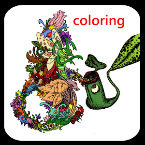 Stress Relief Adult Color Book | FREE Android app market