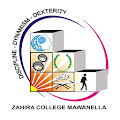 OBA Zahira College Mawanella