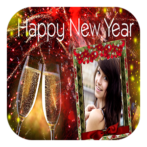 New Year Photo Frames 2017