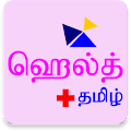 Health+ Tamil APK for Bluestacks
