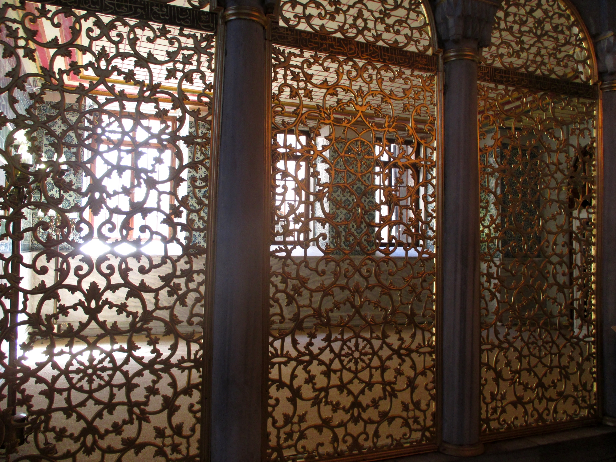 Hagia Sophia Library
