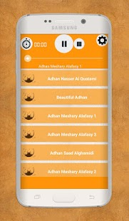 Most Beautiful Athan Ringtones- screenshot thumbnail