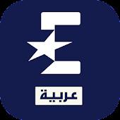 Download Eurosport Arabia APK on PC