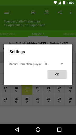 Hijri Calendar screenshot 4