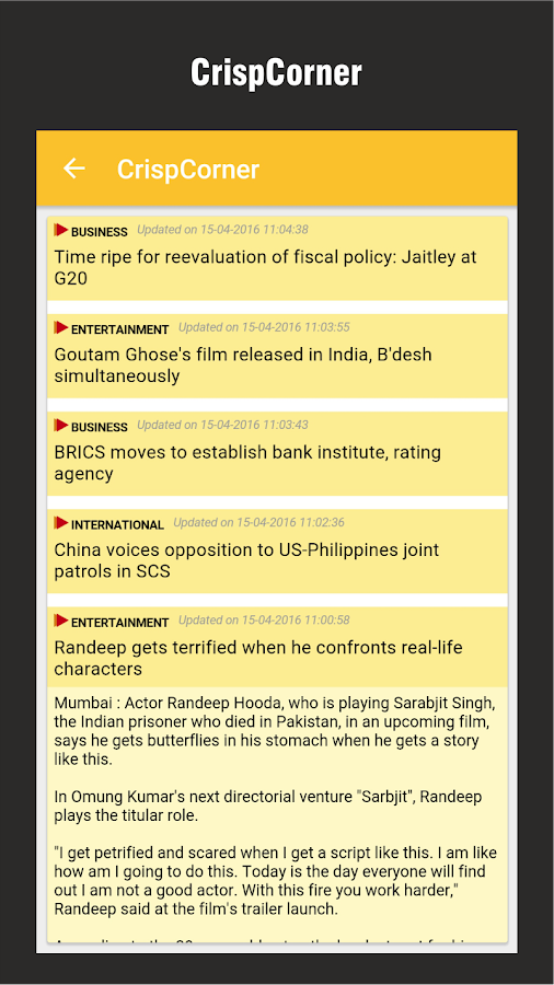 CrispNews - News in Crispy Way Screenshot 4