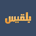 Belqees TV channel Apk