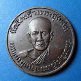 เหรียญหลวงปู่มั่นหลังหลวงปู่แหวน