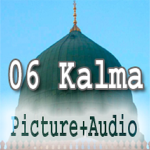Download 06 Kalma For PC Windows and Mac