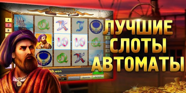 Slots: Slots. apk screenshot