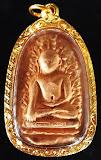 พระเปิม กรุเก่า กรุดอนแก้ว จ. ลำพูน เนื้อสีสมอมแดง พร้อมบัตรรับประกันพระแท้ (องค์ที่33)