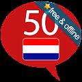 App Learn Dutch - 50 languages APK for Kindle