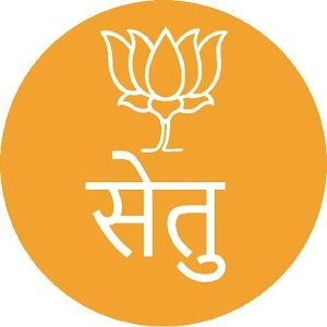 Communication app for BJP Sangathan. Also offers list of Government Schemes APK Icon