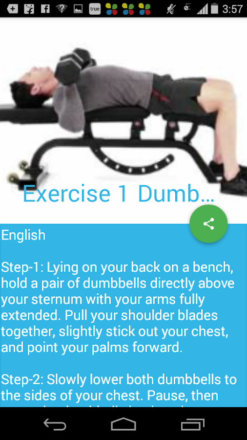 Best Gym Guide Hindi Screenshot