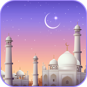 Download Islamic Quiz Game for PC