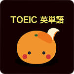 mikan TOEIC file APK for Gaming PC/PS3/PS4 Smart TV