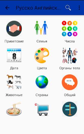 russian english phrasebook 1.1.6 apk, free books