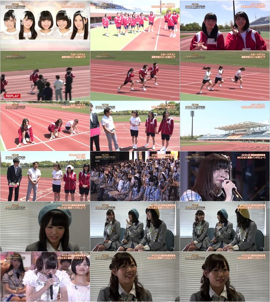 (TV-Variety)(720p) SKE48 ZERO POSITION~チームスパルタ!能力別アンダーバトル~ ep17 150620