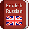 English-Russian Dictionary Pro