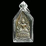 พระพุทธชินราช ปี2494 หลวงพ่อแพ วัดพิกุลทอง สิงห์บุรี