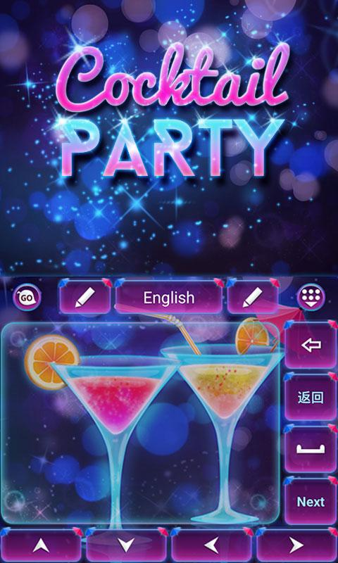 Cocktail-Party-Go-Keyboard 11