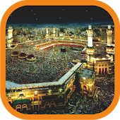 Azan Muslim Al-Moazin 2017 APK for Bluestacks