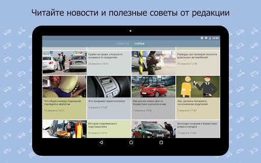 Kolesa.kz - screenshot