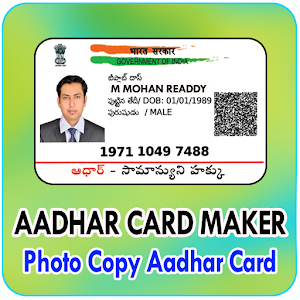 Aadhar Card Maker Prank