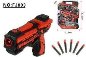 """Игровой набор серии """"Летние забавы"""", бластер со стрелами, FJ803"""