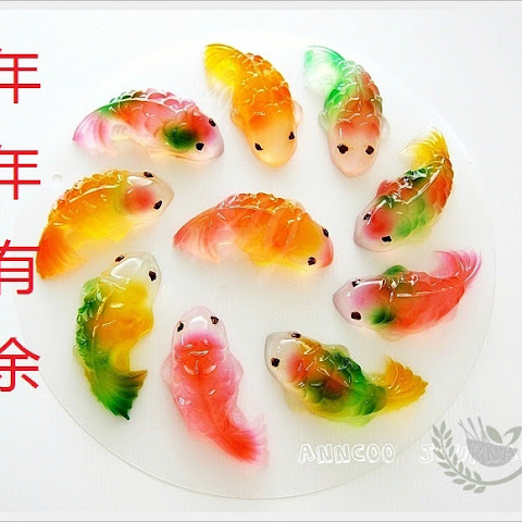Koi Fish Jelly 年年有余 ~ CNY 2011