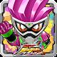 Rider Battle Rush