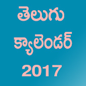 Download Full Telugu Calendar 1.0 APK