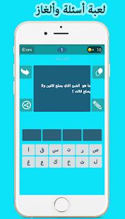 App وصلة Wasla - كلمات متقاطعة apk for kindle fire