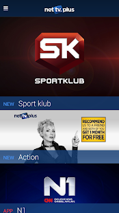 0 NetTV Plus App screenshot