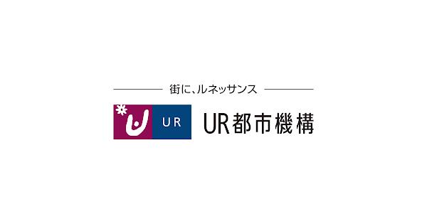 UR賃貸(公団)空室情報自動通知サービス