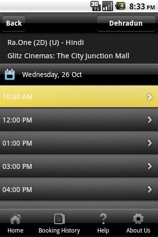 Glitz Cinemas screenshot 5